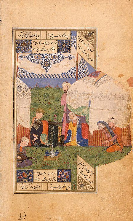 Khusraw and Shirin in front of the Tents