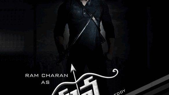Ram Charan Dhruva Movie Video Leaked Online