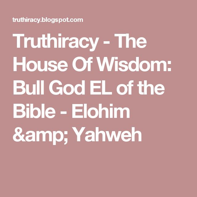 Truthiracy - The House Of Wisdom: Bull God EL of the Bible - Elohim & Yahweh