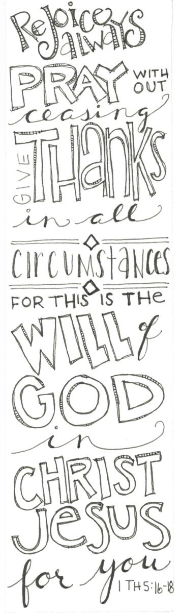 Today is a FREEBIE... I love to practice lettering and I love #biblejournaling and #illustratedfaith Today is a free gift for you.  This is one of my favorites and it is sized perfectly as a bookmark...or those of you who are journaling directly in their bibles (like me) will find this fits the margin of….