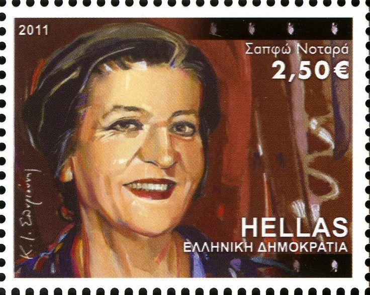 Αποτέλεσμα εικόνας για Γραμματόσημα 2011 Σαπφω νοταρα