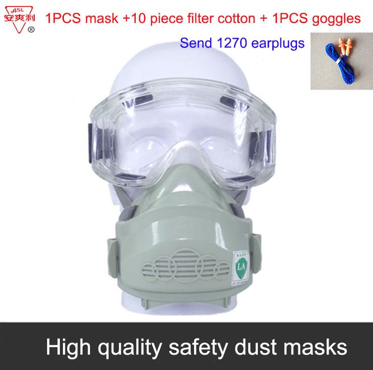 ASL Silica gel dust mask 1PCS mask + 1PCS goggles industrial safety safety masks Anti-dust Anti-odor Can be cleaned dust mask