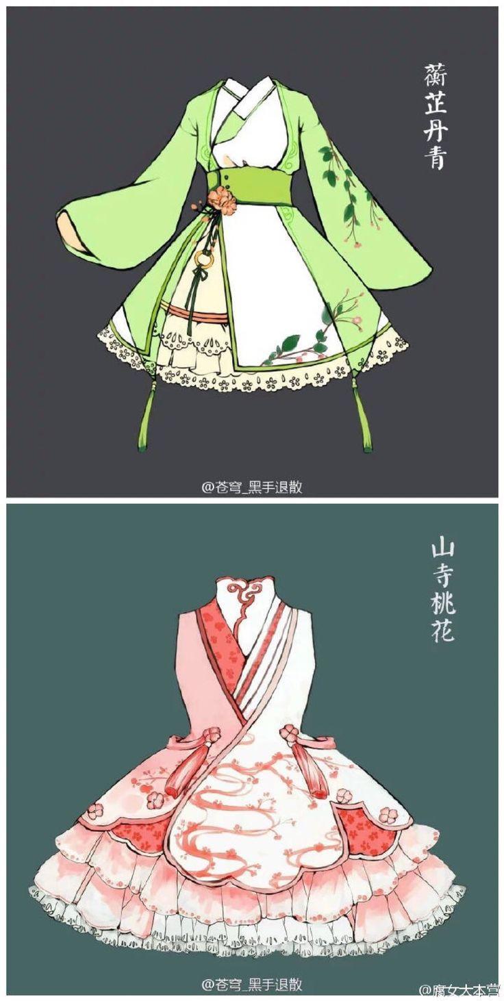 Qi lolita concepts                                                                                                                                                                                 Plus