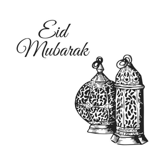 Pin On Eid Mubarak Free Graphic Resources Daily Inspiration