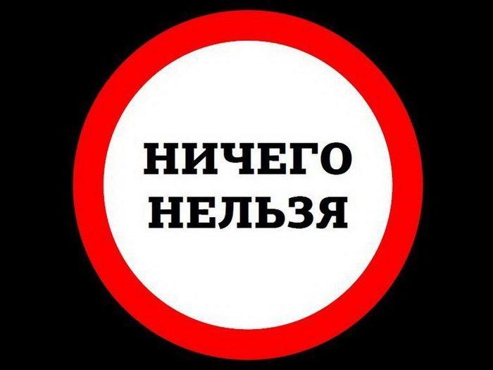 Несколько сотен человек прошли 25 марта в Гомеле в День Воли от площади Восстания до Дворца культуры «Випра». Колонну возглавляли две женщины-пенсионерки с флагами. Они пронесли через весь город бело-красно-белый флаг и флаг ОГП. Не подозревая, что два древка имен