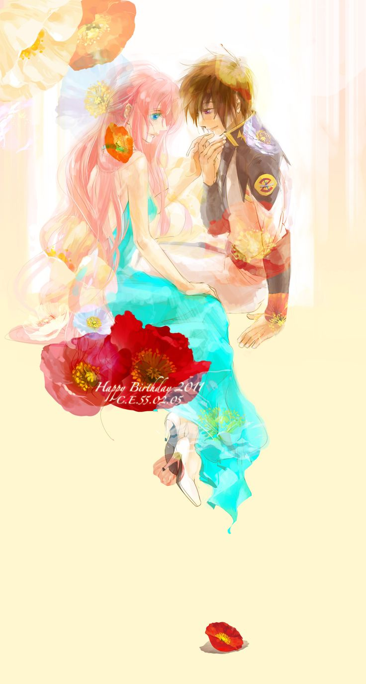 Kira Yamato x Lacus Clyne (Gundam Seed)