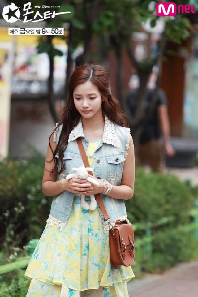 Ulzzang korean celebrities dating 3