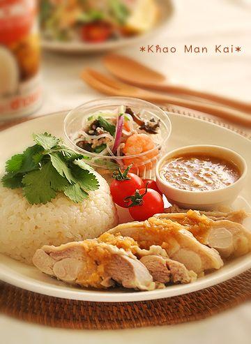 カオマンガイdeワンプレート : ワンプレートレシピ☆豪華に見えるワンプレートで「おうちカフェ」♪ - NAVER まとめ