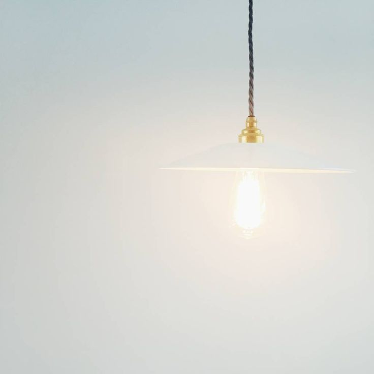 Nook London Enamel White Lampe Shade