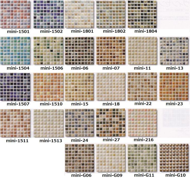 【楽天市場】モザイクタイル シート 15角 レトロ 大理石調 磁器質。ミックスデザインタイル対応、おしゃれなアンティーク、レトロモダン風モザイク タイル。キッチン・玄関・テーブル・浴室(風呂)洗面所のDIYリフォームにOK。床・壁建材・日本製・美濃焼・耐熱モザイクタイル:タイル通販 タイルオンライン