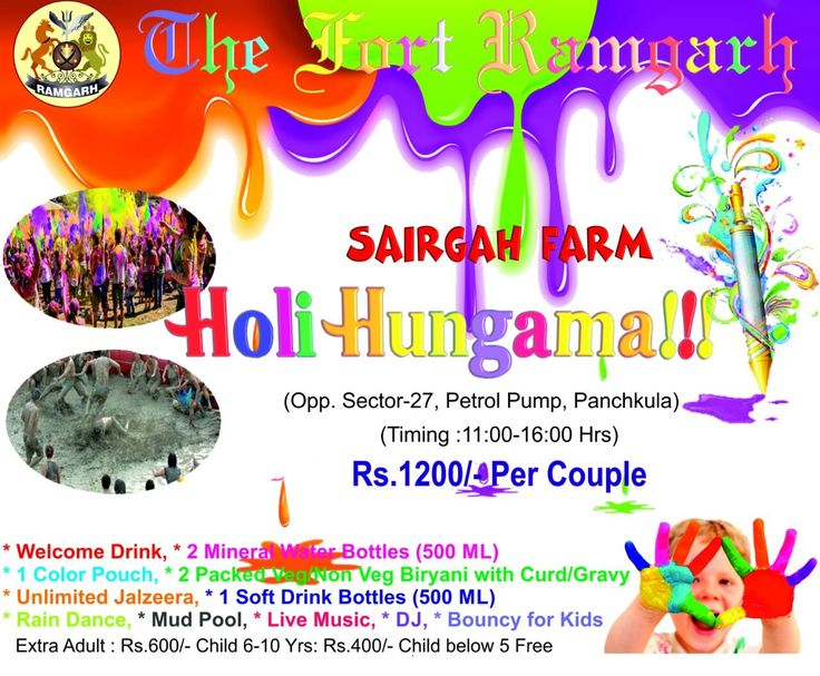 Holi Hungama- Holi Packages