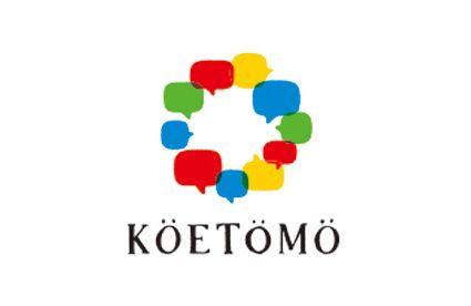 KOETOMOイメージ 東京急行電鉄(株)