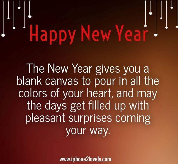 Happy New Year 2017 Quotes: Happy New Year 2017 Quotes