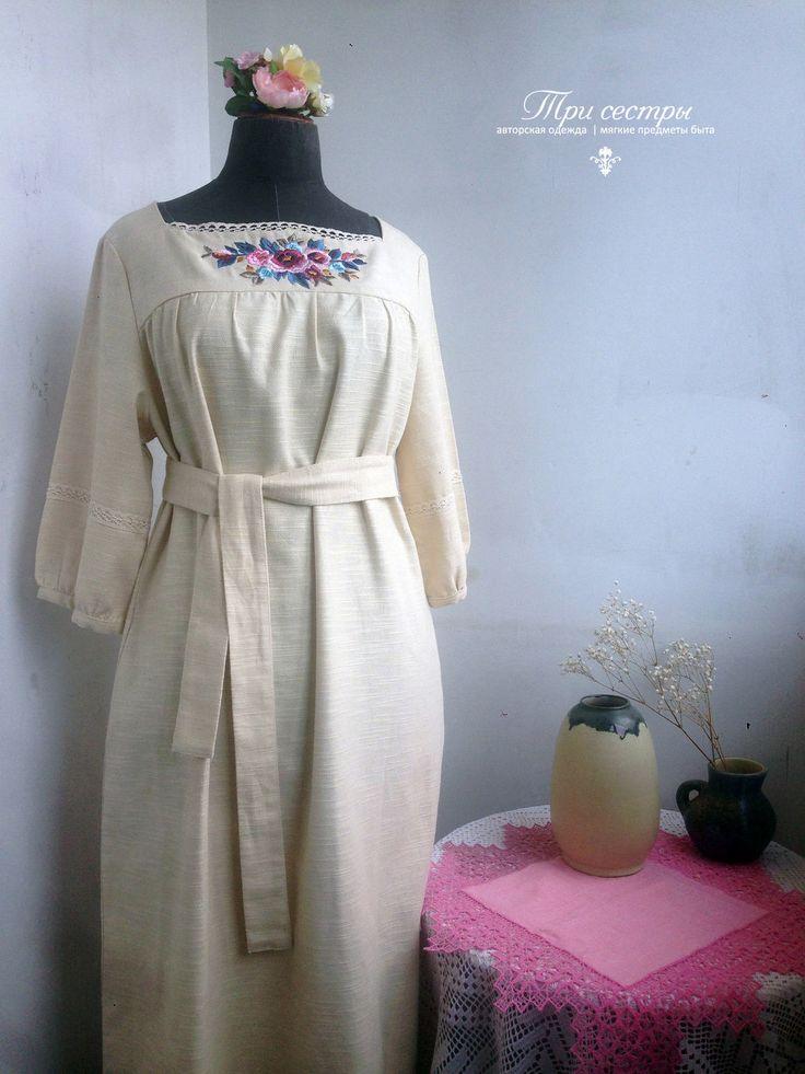 """Купить Платье """"Пшеничное с вышивкой"""" - бежевый, платье, платье с вышивкой, русский стиль, платье с рукавом"""
