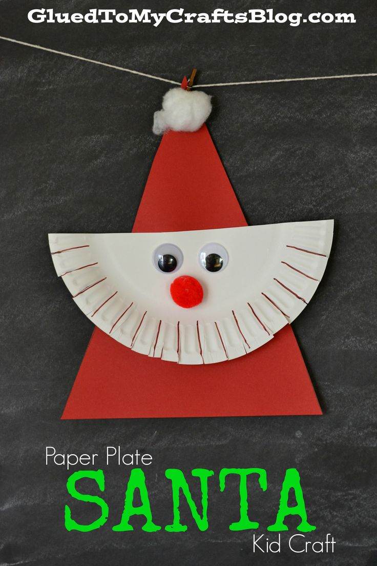 Paper Plate Santa {Kid Craft} - the perfect craft to do with your child this holiday season!