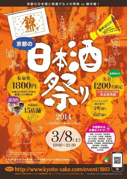0122_nishiki