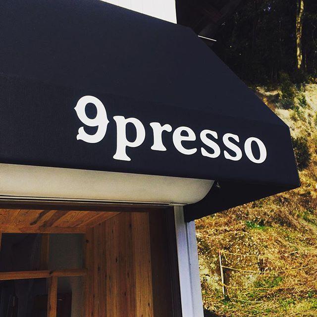 coffee & roaster ( @9presso ) Media テント設置で、外観が一気にお店に。 #coffeestand #coffeetool  #coffeetime #coffeeshop #renovation #DIY #コーヒーショップ#移住 #武雄市 #佐賀県 #九州