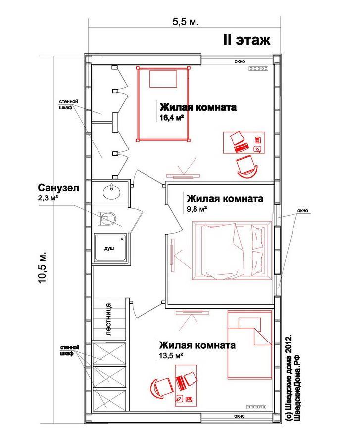 """Шведский дом """"4 комнаты"""" с гаражом — фото 2"""