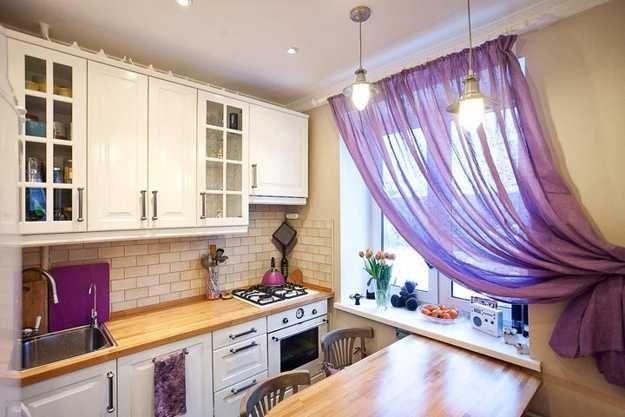 small kitchen design with purple kitchen curtains