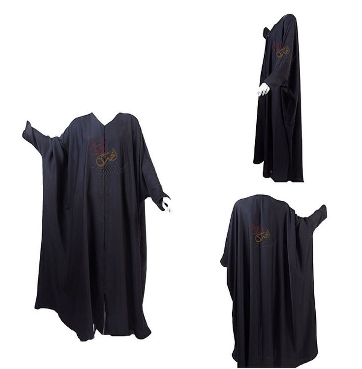 """BS Apparel Saudi Shoulder Abaya Designed with """"Modesty in Mind"""" let BS Apparel COVER you with sophisticated creativity like never before!!! For all orders and/or inquiries please feel free to contact customer service via: Email: info@bsapparel.net Phone: (888) 366-9490 Text ONLY: (215) 395-2588 Or Whatsapp: 011967736610164"""