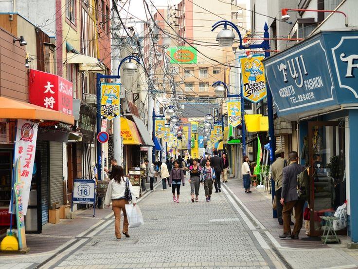 Doubita Street, Yokosuka Japan