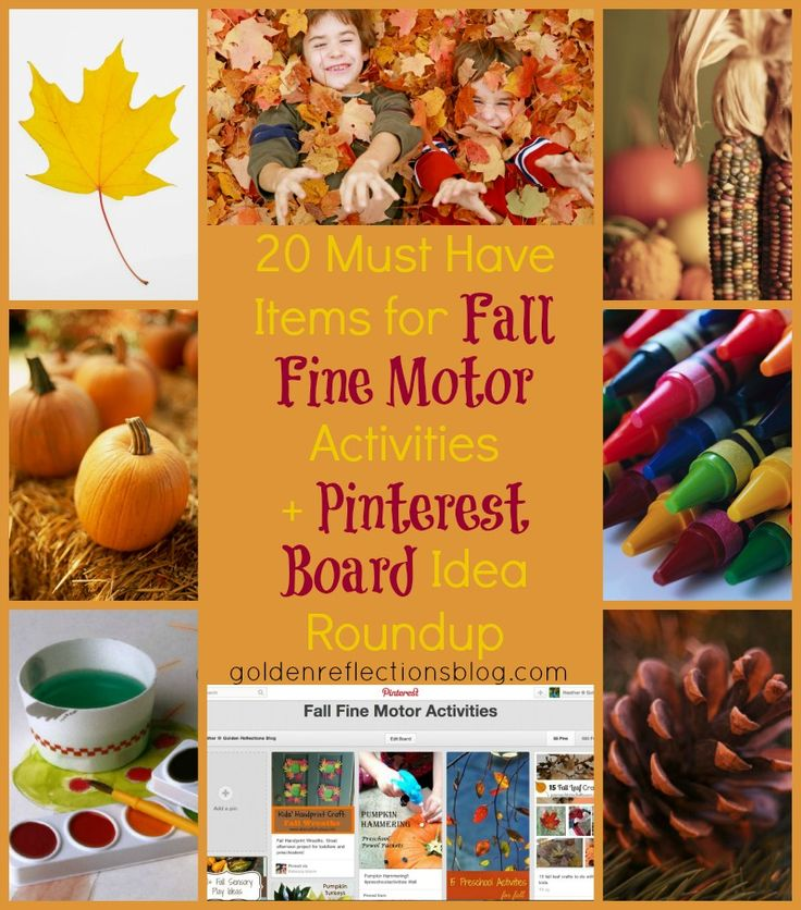 20 Craft Items for Fall Fine Motor Fun + Pinterest Activity Board Idea Roundup - 10 Days of Fall Fine Motor & Sensory Activities for Children | Golden Reflections Blog