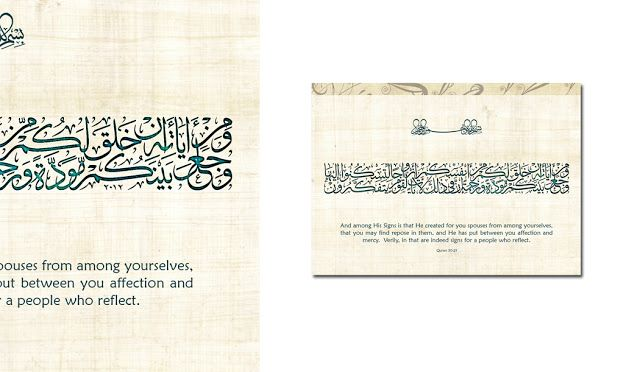 Arabic Calligraphy For You: Wedding Cards