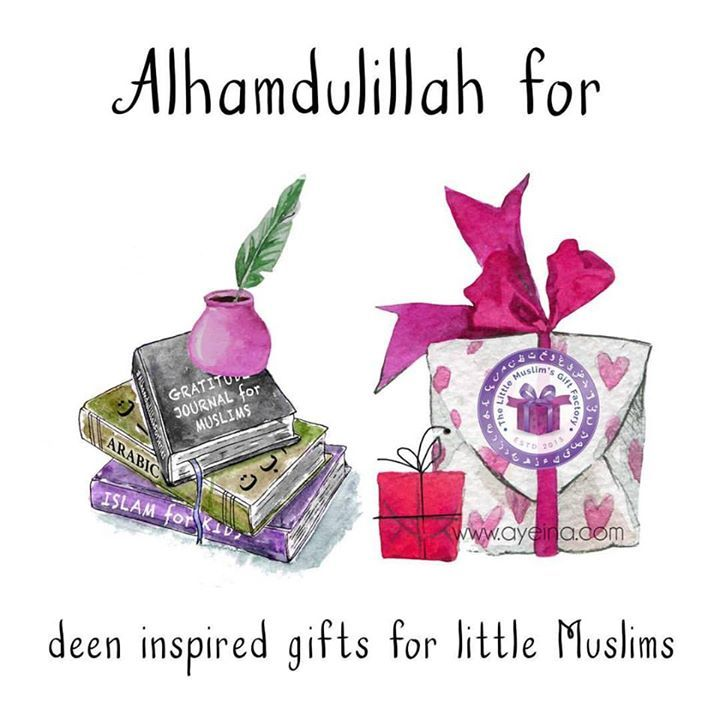 170: Alhamdulillah for deen inspired gifts for little Muslims. #AlhamdulillahForSeries . . Or #littleummions like @littlemuslims.giftfactory calls them [Little ummah (kids) minions (because they are small)] . . The gift of Islam is the gift of a lifetime - and even beyond...Alhamdulillah that we have so many Islamic products for our kids that we never had the access to when we were young. . . If you're in KSA madiha is the girl you reach out to. She's got some big sale going on nowadays alha