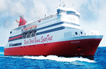 Thanks to a deal between SBTech and Genting Alderney, passengers on the Bimini SuperFast Ferry can now enjoy live sports betting.  Source: http://www.onlinecasinoarchives.com/world/  #SBTech #Bimini #FL #Florida #SportsBetting #Mobile #Cruise #Ship #Casino