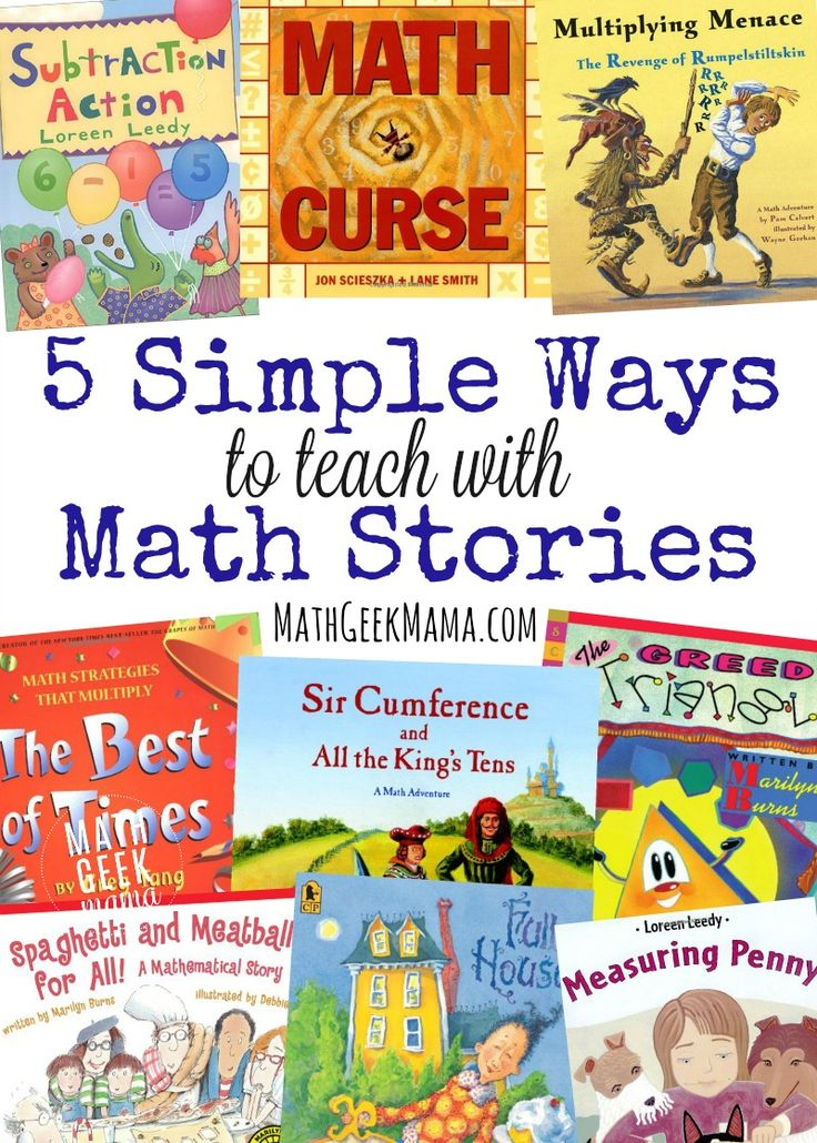 There are so many fun ways to incorporate good math story books into the classroom! Check out this post for ideas, tips and free resources to teaching with math story books!