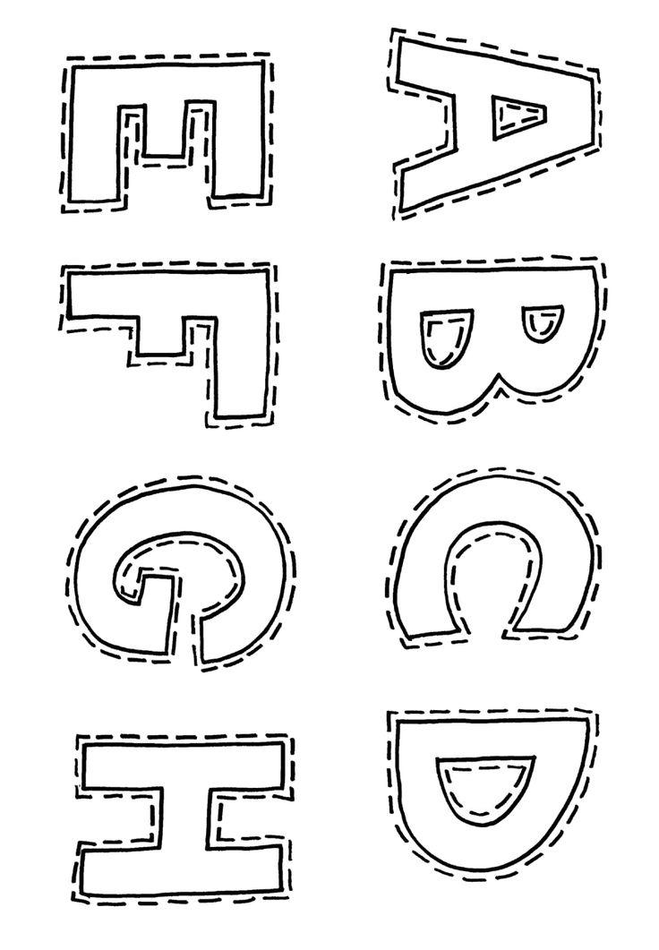 Les 411 meilleures images du tableau alphabet sur - Lettres a colorier ...