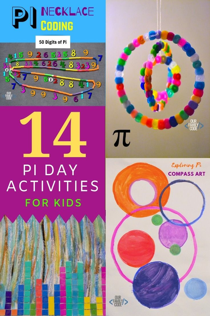 Pi Day Activities 14 Ways For Kids To Celebrate Pi Our Family Code Pi Activities Activities For Kids Art Activities For Kids [ 1102 x 735 Pixel ]