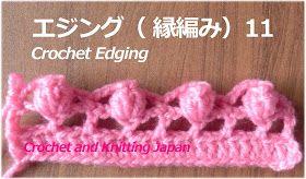 エジング( 縁編み)の編み方 11 パプコーン編み【かぎ針編み】編み図・字幕解説 Crochet Popcorn Edging/Crochet and Knitting Japan https://youtu.be/QsCkJu_Gw2Q 長編み5目のパプコーン編みで作るエジング( 縁編み)です。 1模様は鎖編み6目です。 ★編み図はこちらをご覧ください ★