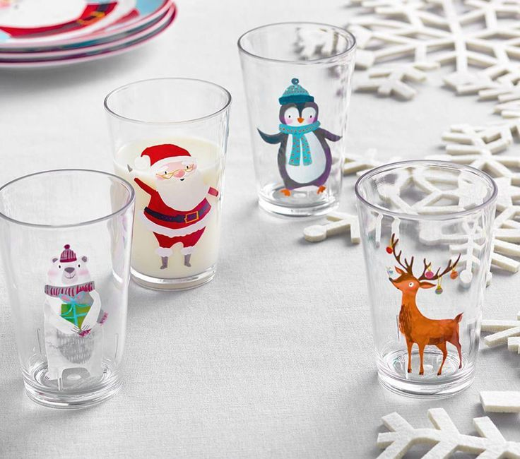 Merry & Bright Christmas Tumblers