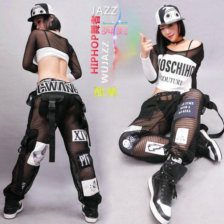 2016 Adults Mesh performance wear punk Trousers sweatpants costume ds costume perspectivity harem Hip hop dance pants