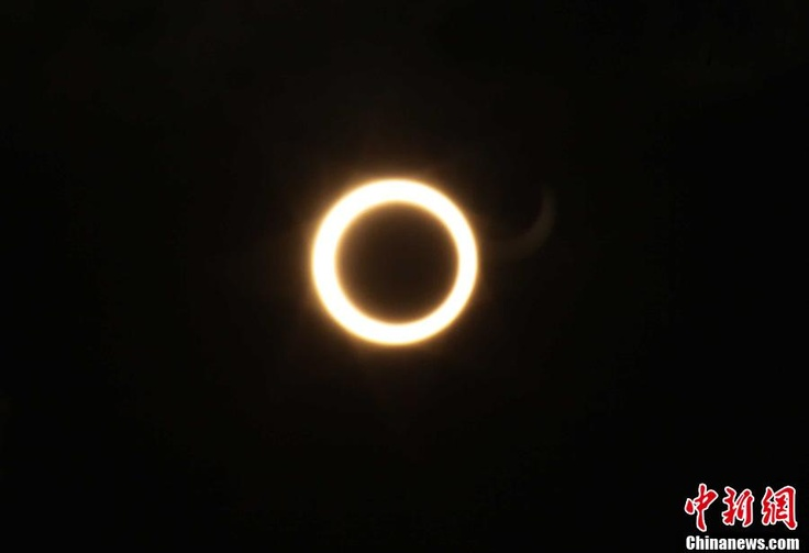 The annular eclipse on May 21, 6:15:38 am in Fuzhou, Fujian Province, close to Taiwan. No word on Sauron.