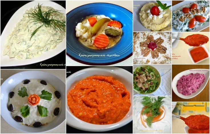 Δροσερές σαλάτες με γιαούρτι και dips για την Τσικνοπέμπτη! - Κρήτη: Γαστρονομικός Περίπλους