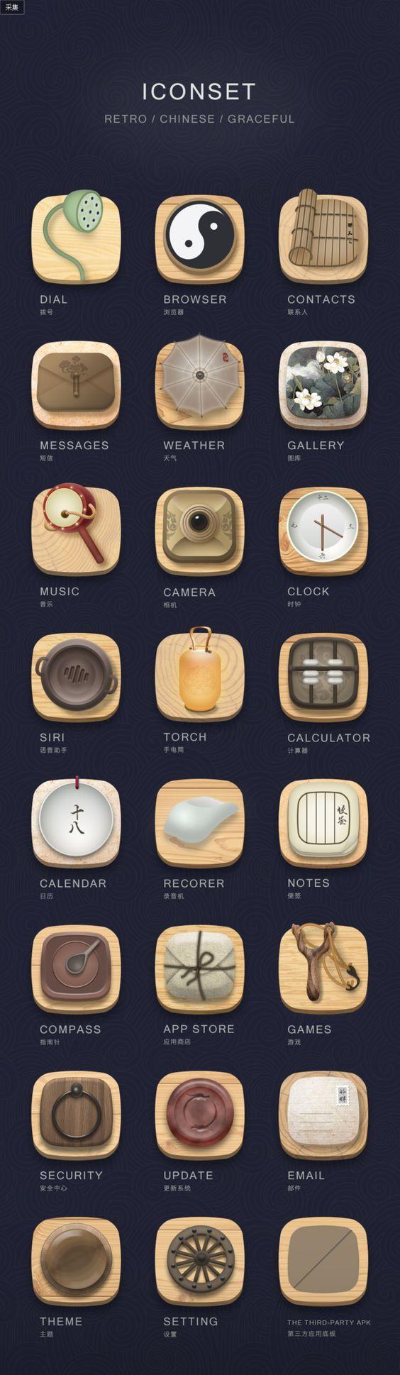 一套新中国风主题图标设计 图标 GUI ...: