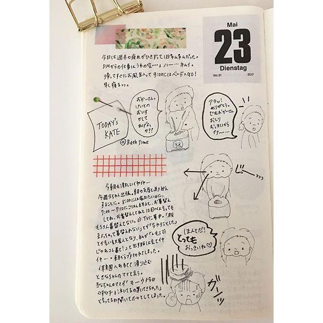 naaacooohng♡♩¨̮⑅ . . . お尻が大きいって、全然嬉しくない。 . . . . #モレスキン#moleskine#diary#手帳#手帳ゆる友#日記#絵日記#育児日記#子育て#マステ#マスキングテープ#イラスト#ほぼ日もどき#シール #つくしペンケース2017/05/25 08:40:12