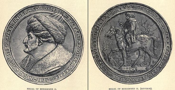 Fatih Sultan Mehmet medallion