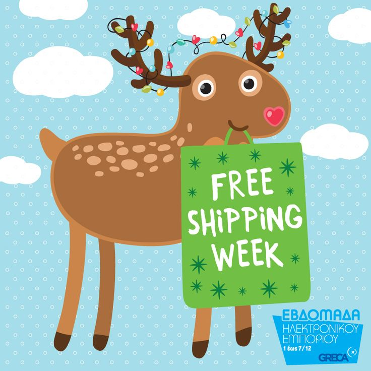 ΤΕΛΕΥΤΑΙΑ ΜΕΡΑ ΣΗΜΕΡΑ!!!! Εβδομάδα ΔΩΡΕΑΝ ΜΕΤΑΦΟΡΙΚΩΝ.  Κωδικός shipfree στο Checkout. www.sunnyside.gr