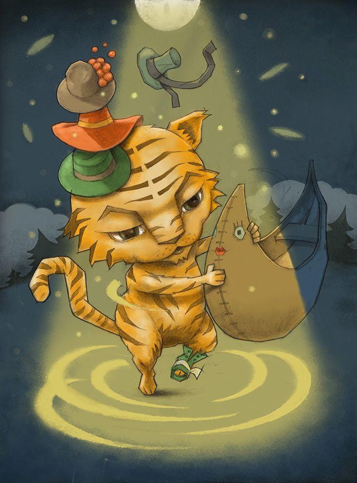Tiger dancing by Camilla Billett