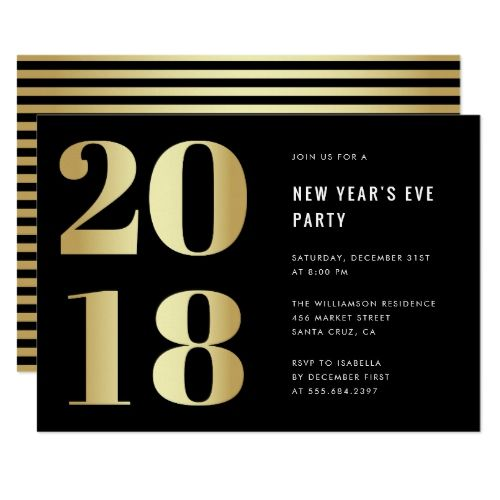 Gold Gradient 2018 New Year's Eve Party Invitation
