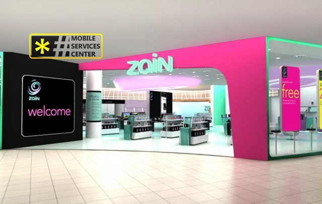 تعرف على كود الغاء باقة شباب 130 من زين السعودية Kitchen Appliances Phone Service