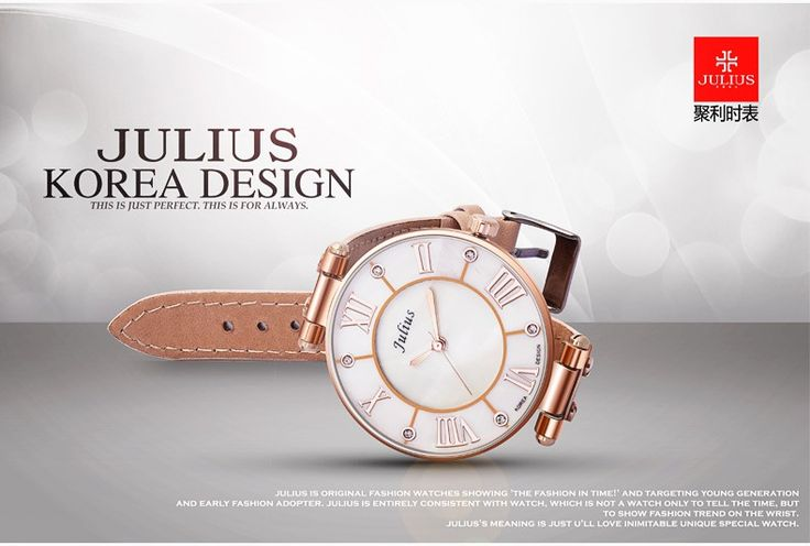 New Julius Lady Women's Wrist Watch Retro Fashion Hours Dress Bracelet Shell Rome Leather Student Girl Birthday Gift 832