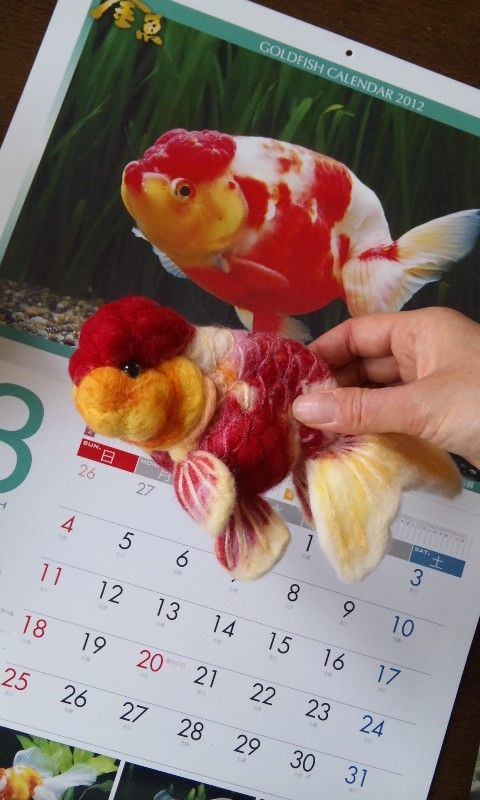 Felt goldfish4 by ~demetyoubi on deviantART