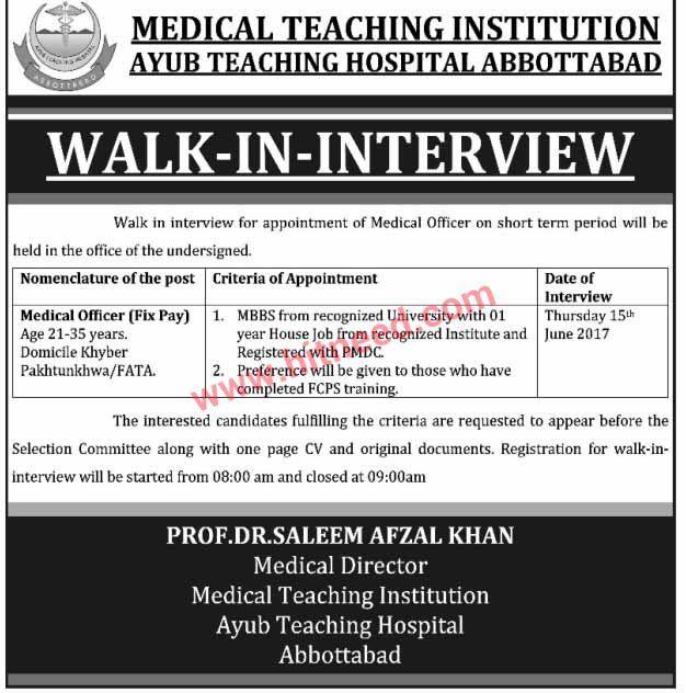 Walk-in-Interview, Ayub Teaching Hospital Abbottabad, Medical Officer Jobs, Jun 2017 Last Date: 06-06-2017   #Abbottabad Jobs #Hospital Jobs #Medical Officer