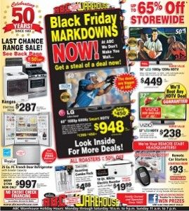 Lowest prices for home and decorations during Hobby Lobby Cyber Monday 2013
