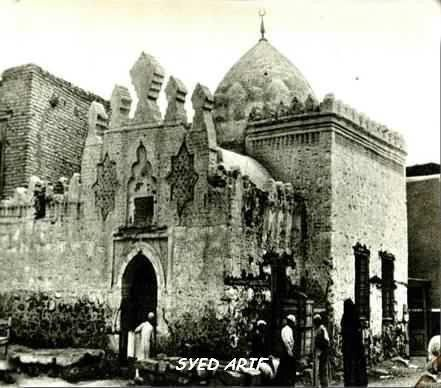 Mazar of Hazrat Fatimah Zehra before Jannatul Baqi was destroyed