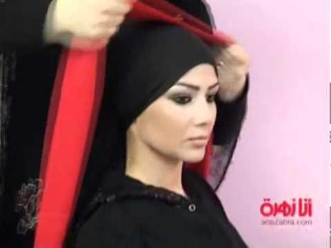 Muslim world's first style guide magazines More fashion information:http://www.AbayaTrade.com  UAE hijab Tutorial